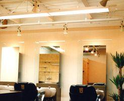 大阪府 大阪狭山市 美容室の店舗デザイン施工事例