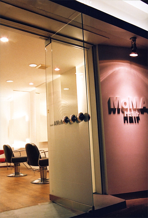 大阪府 大阪市 天王寺区 美容室の店舗デザイン施工事例