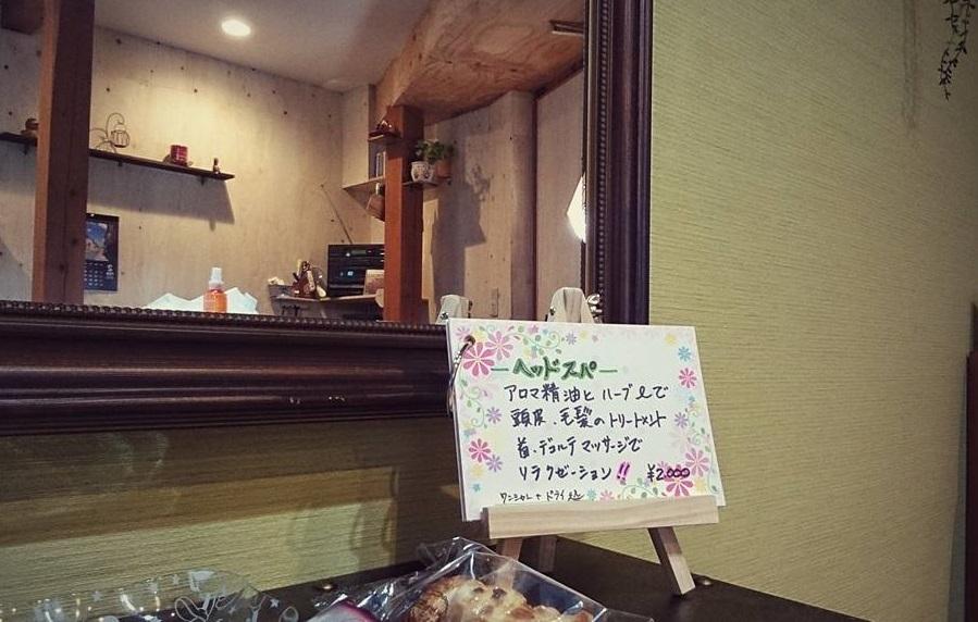 (佐賀県 鳥栖市 6坪)